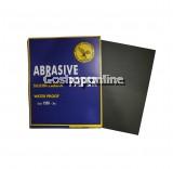 #1500 Abrasive Paper